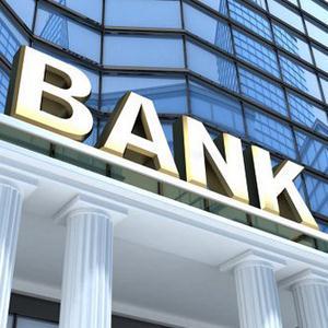 Банки Гари