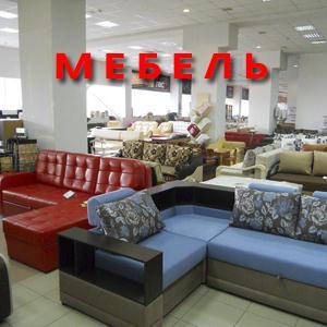 Магазины мебели Гари
