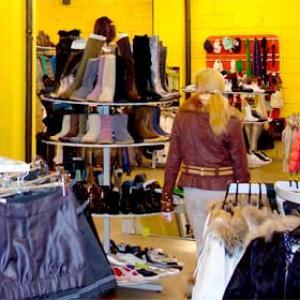 Магазины одежды и обуви Гари