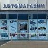 Автомагазины в Гари