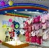 Детские магазины в Гари
