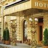 Гостиницы в Гари