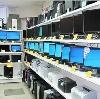Компьютерные магазины в Гари