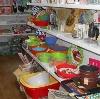 Магазины хозтоваров в Гари
