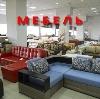 Магазины мебели в Гари