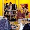 Магазины одежды и обуви в Гари