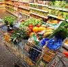 Магазины продуктов в Гари
