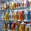 Парфюмерные магазины в Гари