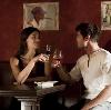 Рестораны, кафе, бары в Гари