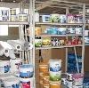 Строительные магазины в Гари