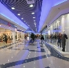 Торговые центры в Гари