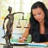 Юристы в Гари
